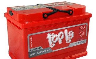 32 akkumuliator
